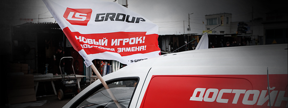 Хоккейная промо шайба LS group.